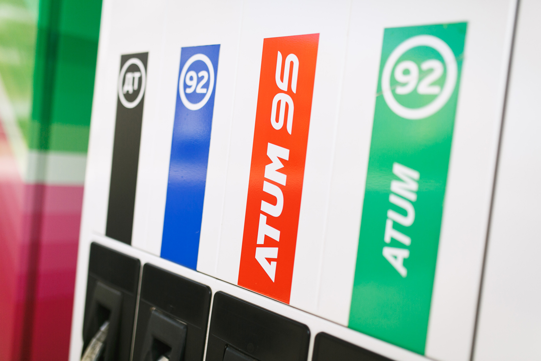 Башнефть розница уфа официальный сайт цена на топливо вид материалов каталога сайтов топ